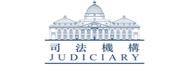 香港高等法院
