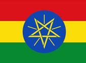 注册埃塞俄比亚公司