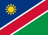 注册纳米比亚公司